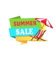summer sale label sunbed chaise lounge umbrella vector image