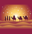 wise men traveling in the desert christmas scene vector image