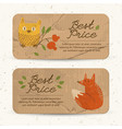 brown paper autumn sale horizontal banners vector image vector image