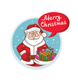 merry christmas flat icon with santa claus vector image