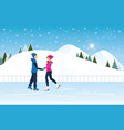 couple skating on ice rink on cityscape landscape vector image