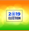 2019 general election background poster design vector image vector image