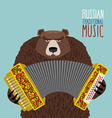 Bear playing accordion Russian national musical vector image