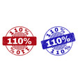 grunge 110 percents scratched round stamps vector image vector image