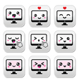 Japanese cute Kawaii character - computer buttons vector image vector image