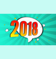 new year pop art splash background explosion in vector image