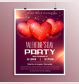 party celebration flyer for valentines day vector image vector image