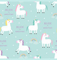 cute hand drawn unicorn pattern vector image vector image