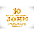 happy birthday john metallic gold balloons vector image vector image