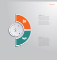 template infographic 2 positions for text area vector image vector image