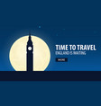 time to travel travel to england england is vector image vector image
