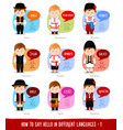 boys saying hello in foreign languages vector image vector image