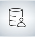 customer database icon connecting people in one vector image