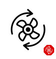 fan rotation direction icon vector image