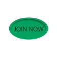 join now web button with shadow effects vector image vector image