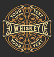 vintage design whiskey label style vector image vector image