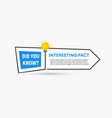 web button template with question and an vector image vector image