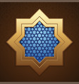 background mosque window with arabic pattern vector image