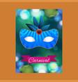 happy brazilian carnival day blue carnival mask vector image vector image