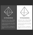 octahedron and tetrahedron geometric shapes figure vector image vector image