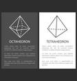octahedron and tetrahedron geometric shapes figure vector image