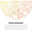 rosh hashana line concept vector image vector image