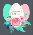 Easter watercolor natural with egg sticker vector image vector image