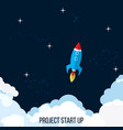 project start up concept rocket launch vector image