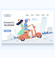 romantic vacation website landing page vector image vector image