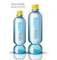 water bottle original shape realistic vector image