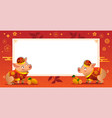 empty chinese banner with two pigs vector image