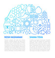 rosh hashanah line template vector image vector image