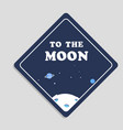 to moon space background image vector image vector image