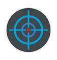 aim scope target icon flat style vector image vector image