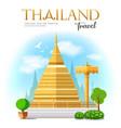 golden pagoda wat phra that doi suthep vector image vector image