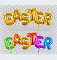 golden toy balloons easter 3d icon vector image