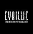 narrow cyrillic sans serif font vector image vector image