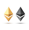 set of ethereum sign vector image vector image