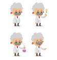 cartoon scientists vector image