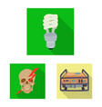 design of electricity and electric sign vector image