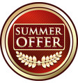 summer offer icon vector image vector image