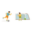 happy father and son playing football together vector image