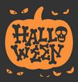 happy halloween bone lettering card vector image vector image