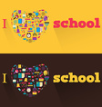 I love school Banners with a school subjects and vector image