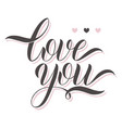 love you parents vector image vector image