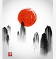 mountains in fog and red sun hand drawn with ink vector image vector image