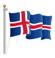 waving iceland flag isolated on a white background vector image vector image
