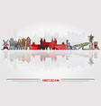 amsterdam city background vector image