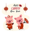 cute couple pigs in qipao chinese dress happy vector image vector image