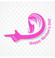 mothers day card with face with text vector image vector image